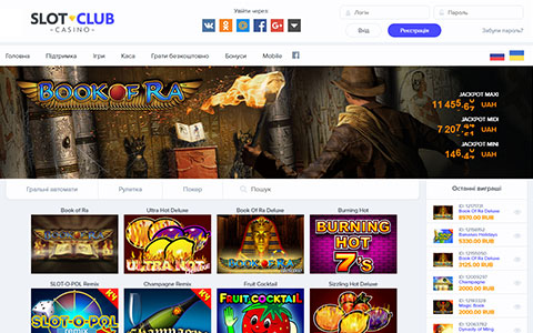 Интернет-казино Украины на украинском языке