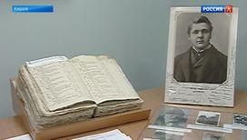 В Кировской области открылась выставка, посвященная Федору Шаляпину