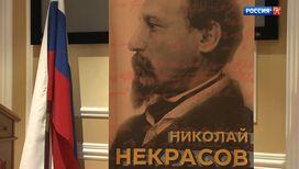 В Москве прошло заседание по подготовке к празднованию 200-летия Н</div><div class=