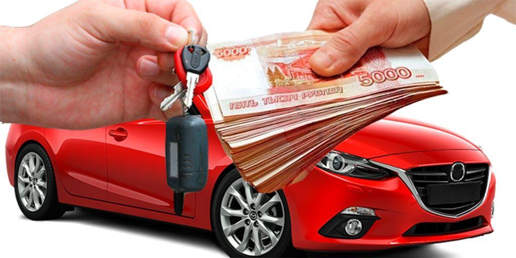 Чем опасен кредит под залог автомобиля взять кредит под залог дду