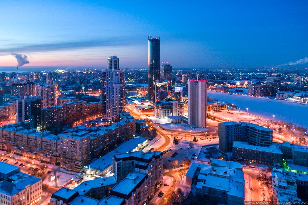Новости Екатеринбурга на FederalPress