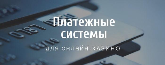 https://clubvulkan24-slots.com/igrovoj-zal/
