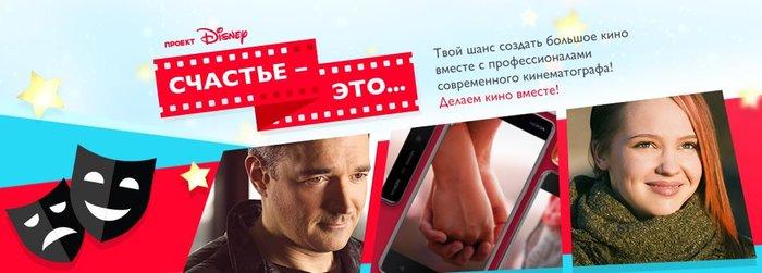 Премьера киноальманаха о счастье, созданного начинающими российскими режиссерами, состоится в столице России