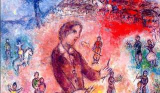 Работы Марка Шагала ушли с аукциона в Лондоне за $8,2 млн