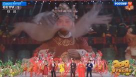 В Китае Новый год по лунному календарю отмечают Весенним фестивалем