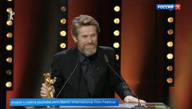 Берлинский кинофестиваль и другие события в мире культуры