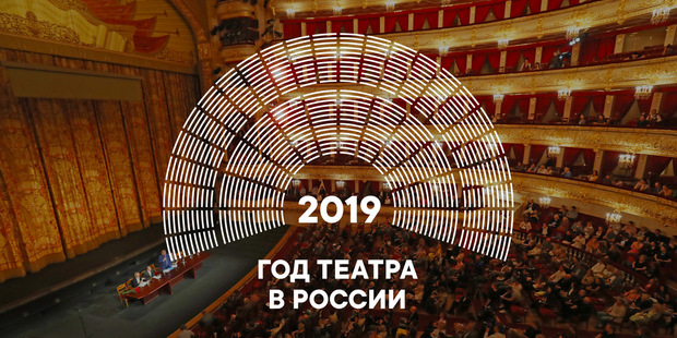 Общероссийский театральный марафон встречают на Чукотке