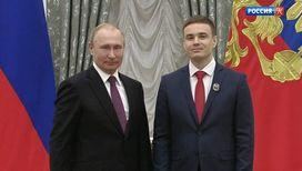 В Кремле прошла церемония вручения премий Президента в области науки и инноваций для молодых учёных