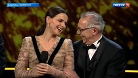 69-й Берлинский кинофестиваль в последний раз проходит под руководством Дитера Косслика