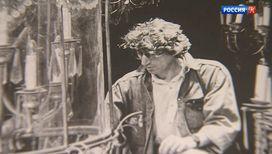 В столице открылась выставка работ театрального художника Олега Шейнциса