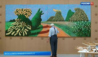 Выставка &quot;Хокни - Ван Гог</div><div class=