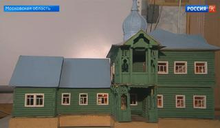 Архитектурный памятник Серебряного века в подмосковной Малаховке под угрозой сноса