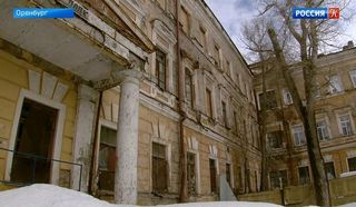 Власти Оренбургской области решают судьбу здания Высшего военного авиационного училища