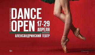 Dance Open 2019: весна премьер