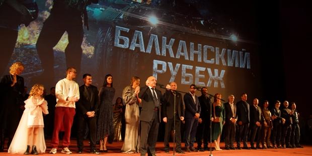 """Российский фильм """" Балканский рубеж """", созданный при содействии Минкультуры России, покажут более чем в"""