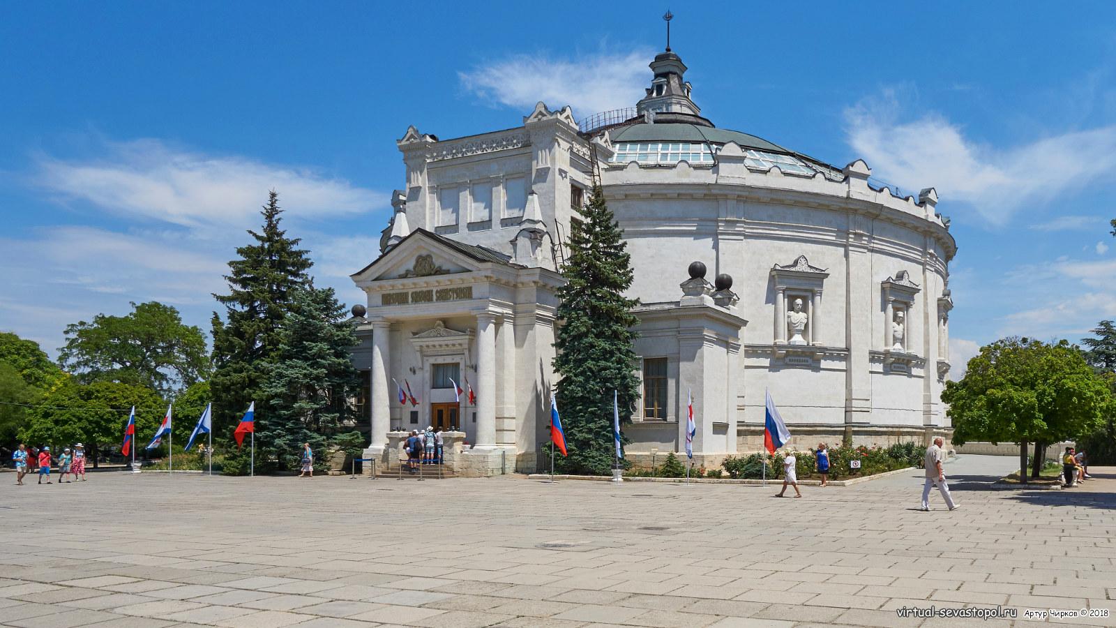 Музей обороны Севастополя преобразован в Музей-заповедник