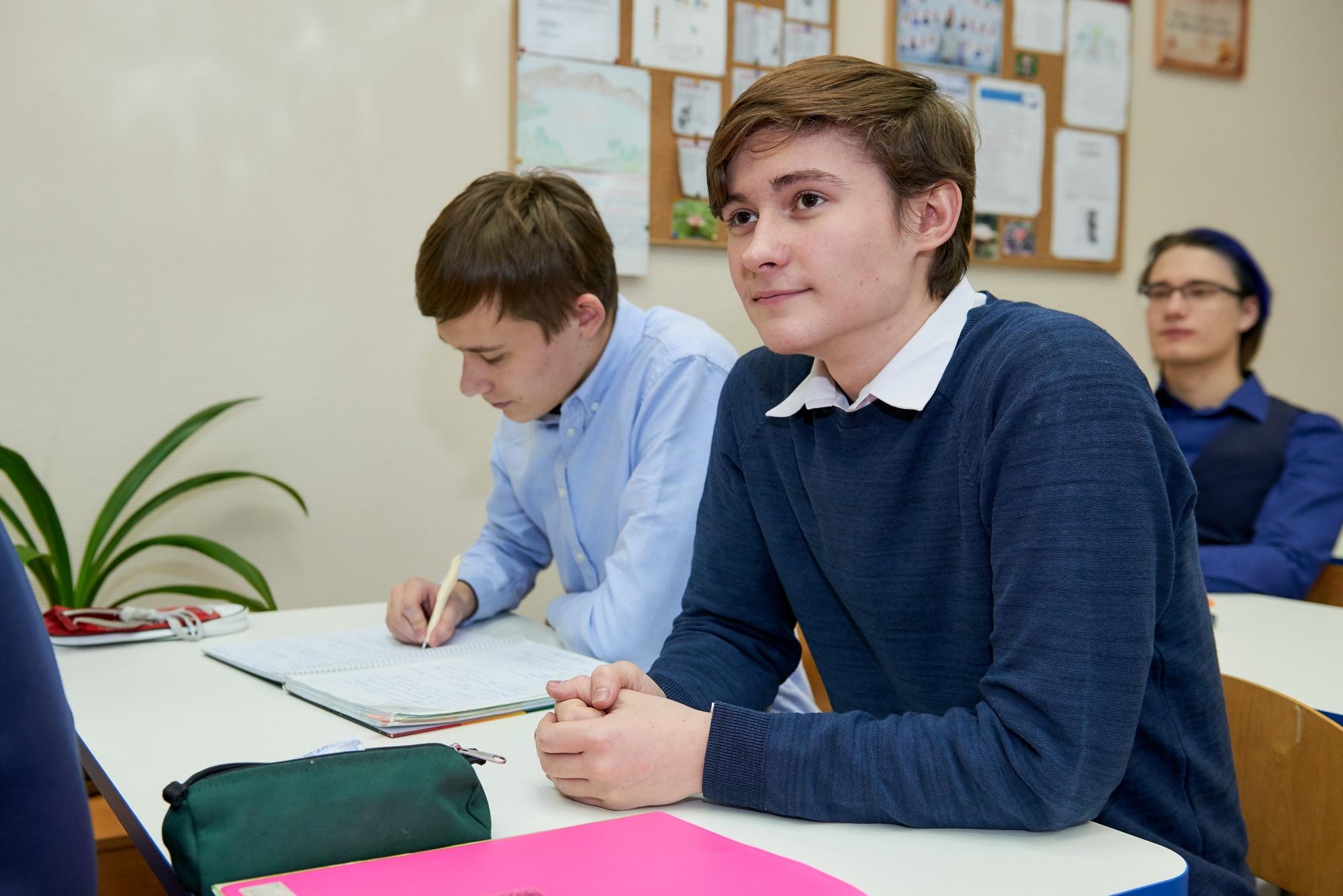 В РФ стартует заключительный этап всероссийской олимпиады школьников
