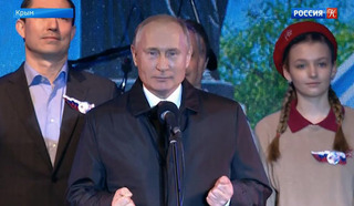 В Крыму отметили пятую годовщину воссоединения с Россией