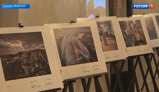 В Токио представили работы лауреатов фотоконкурса имени Андрея Стенина