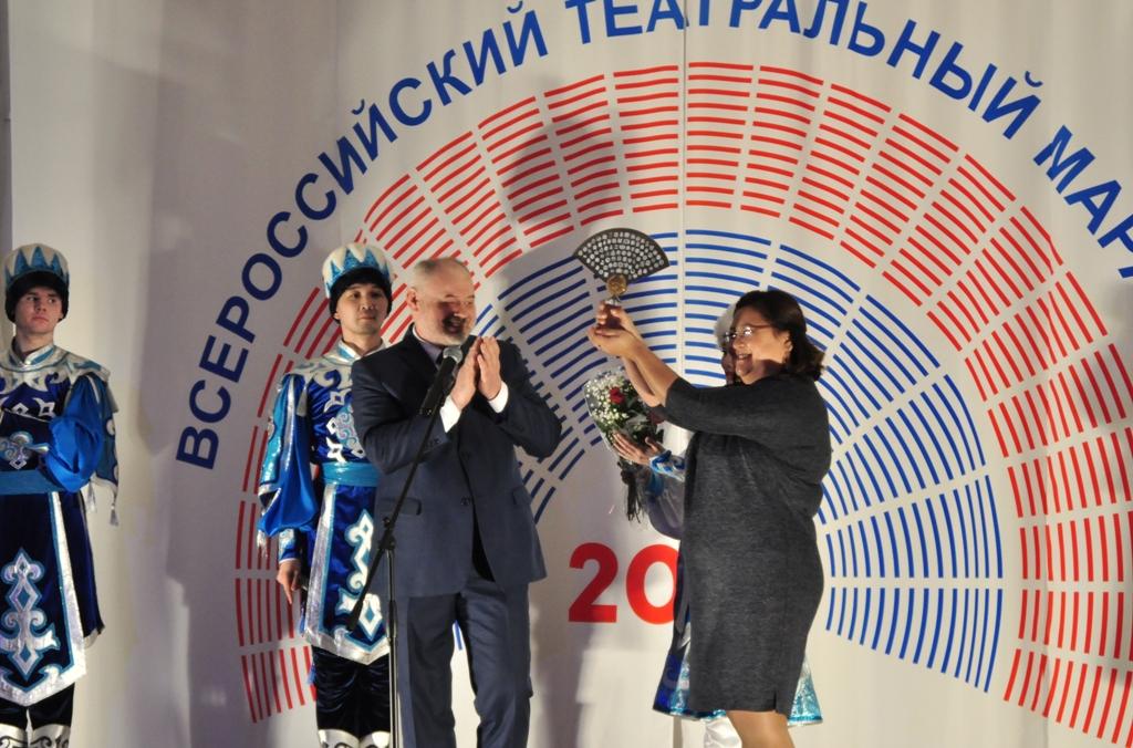 Республика Алтай приняла эстафету Всероссийского театрального марафона
