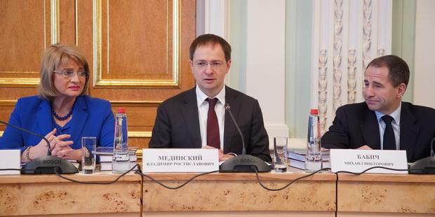Владимир Мединский: совещание коллегий Министерств культуры России и Беларуси открывает очередную стадию с