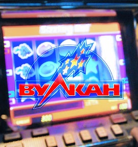 посетить сайт казино Вулкан Россия