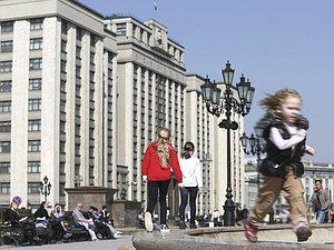 Принят закон о совершенствовании госзакупок в сфере детского отдыха