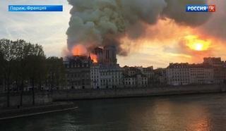 Собор Парижской Богоматери планируют восстановить