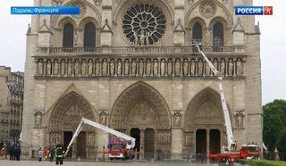Правительство Франции примет закон для восстановления собора Парижской Богоматери