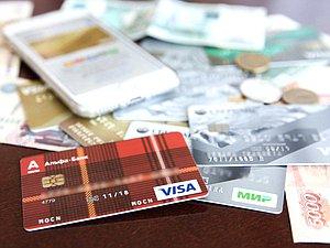 Жителей защитят от мошенничества с микрокредитами