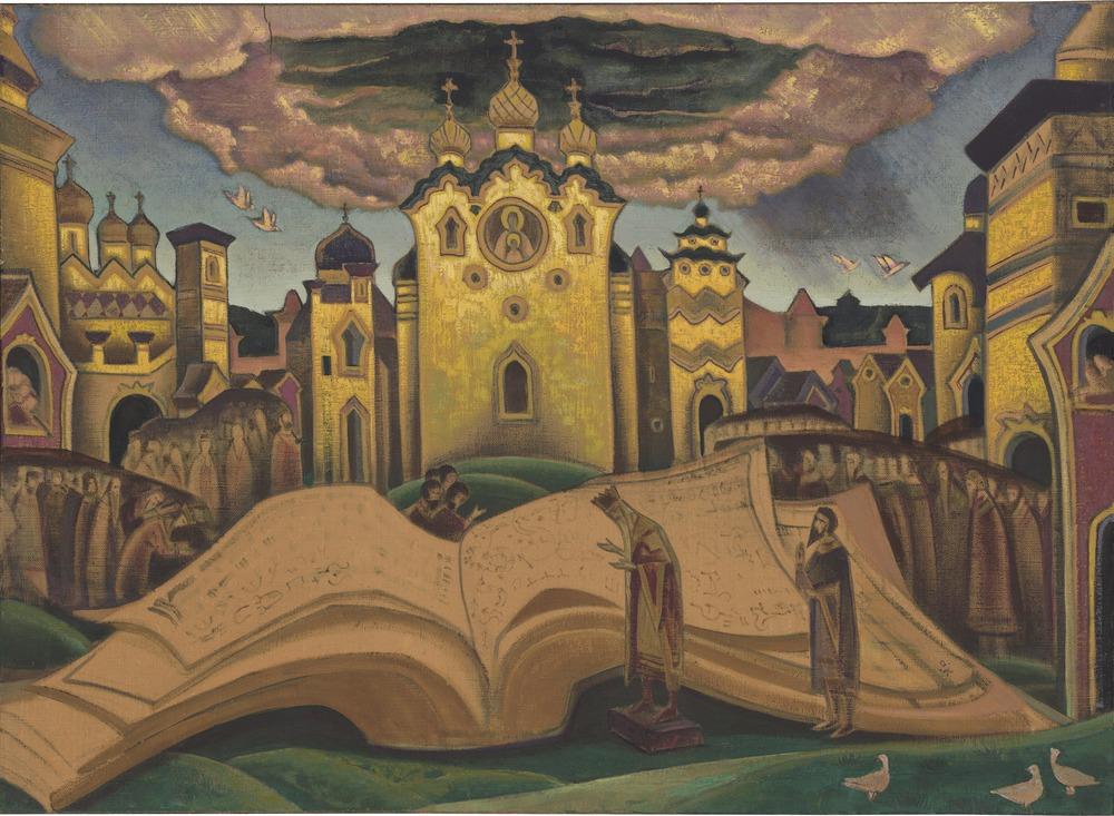 Музей Рерихов на ВДНХ открывается масштабной экпозицией знаменитых художников