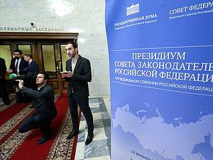 В Санкт-Петербурге запустил процесс работы Президиум Совета законодателей рф