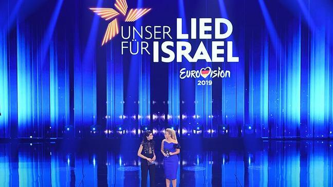 Букмекеры опубликовали перечень исполнителей, имеющих реальные шансы на победу в Евровидение-2019