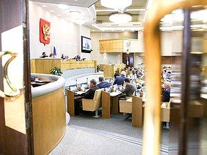 ГД приняла в первом чтении уточнения в закон о госзакупках в сфере культуры