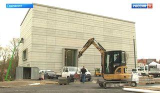 В Веймаре откроется новое здание музея Баухауса