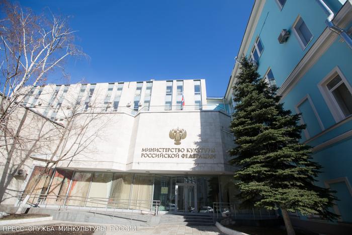 Представлены информацию о зарплате работников учреждений, подведомственных Минкультуры России, за 2018