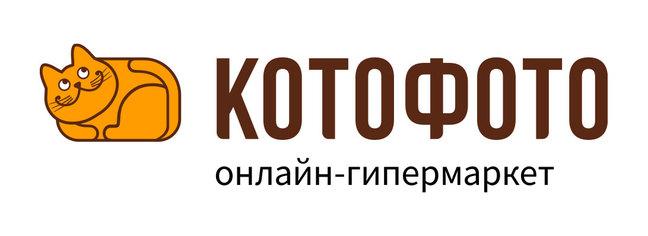 КотоФото в рейтинге Топ-100 крупнейших интернет-магазинов России