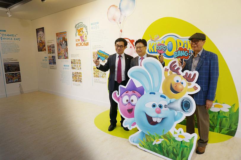 Библиотека для молодёжи представила в Сеуле Экспозицию о рисованных историях