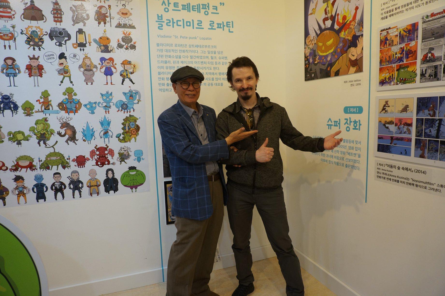 Библиотека для молодежи представила в Сеуле Экспозицию, посвященную рисованным историям