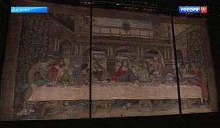 """В Ватикане выставлен гобелен с изображением """"Тайной вечери"""""""