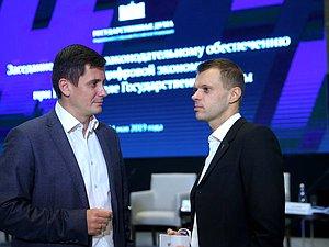 Специалисты обсудили с народными избранниками свои предложения по законодательству о беспилотниках и робототехнике