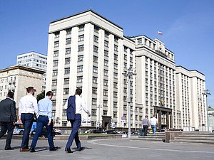 Поздравление Вячеслава Володина с Днем российского предпринимательства