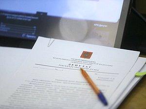 Вячеслав Володин попытался убедить обсудить с Правительством вопрос задержки ответов на запросы ГД