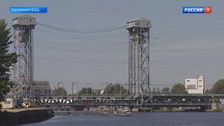 В Калининграде подвели итоги конкурса проектов реновации железнодорожного моста XIX века