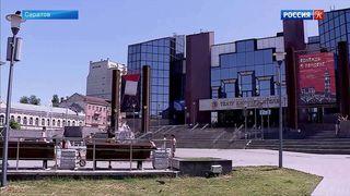 Малую сцену Саратовского Театра юного зрителя ожидает реконструкция