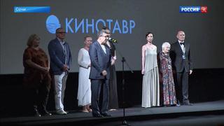 """На """"Кинотавре"""" - второй день конкурсных показов"""
