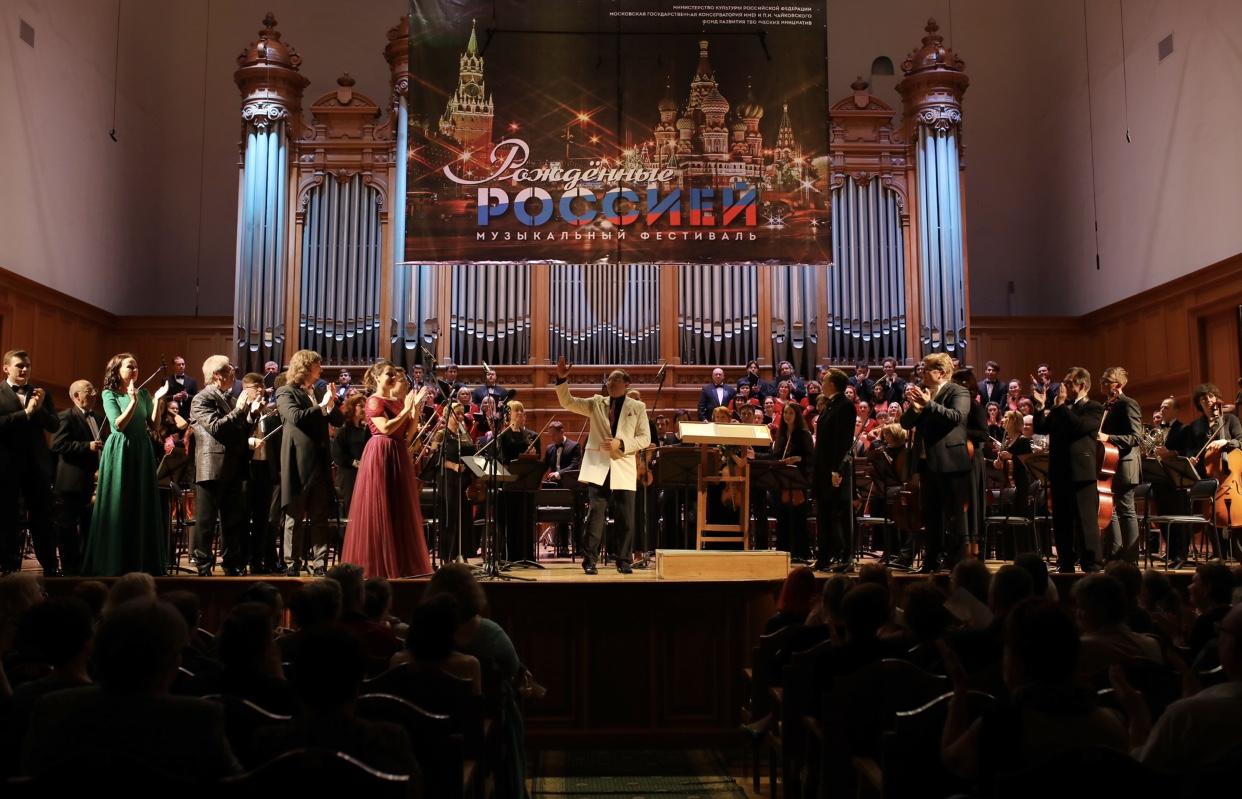 """Фестиваль """" Рожденные Россией """" стартует в столичной консерватории одиннадцать июня"""