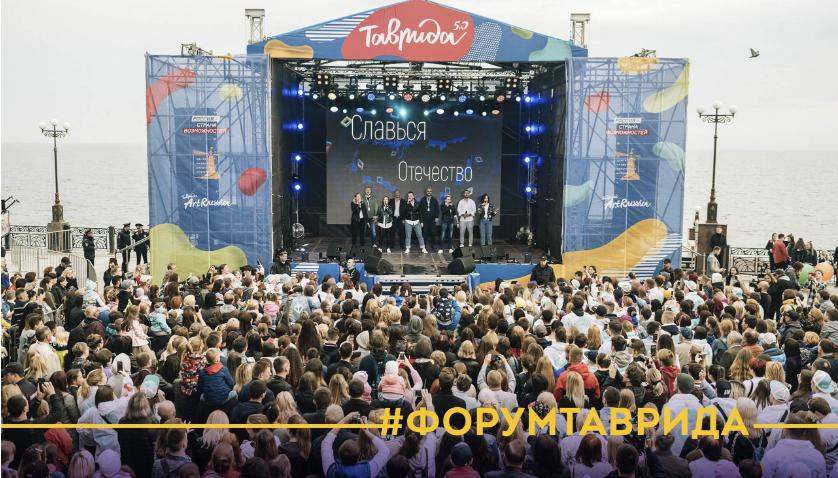 В 2019 году стипендии Правительства Российской Федерации получат 100 молодых деятелей культуры и искусства из 12 творч