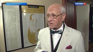 В Петербурге отметили 75-летие музыканта и композитора Давида Голощекина
