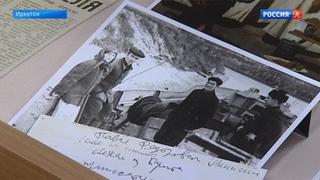 В Музее Валентина Распутина в Иркутске обновили экспозицию
